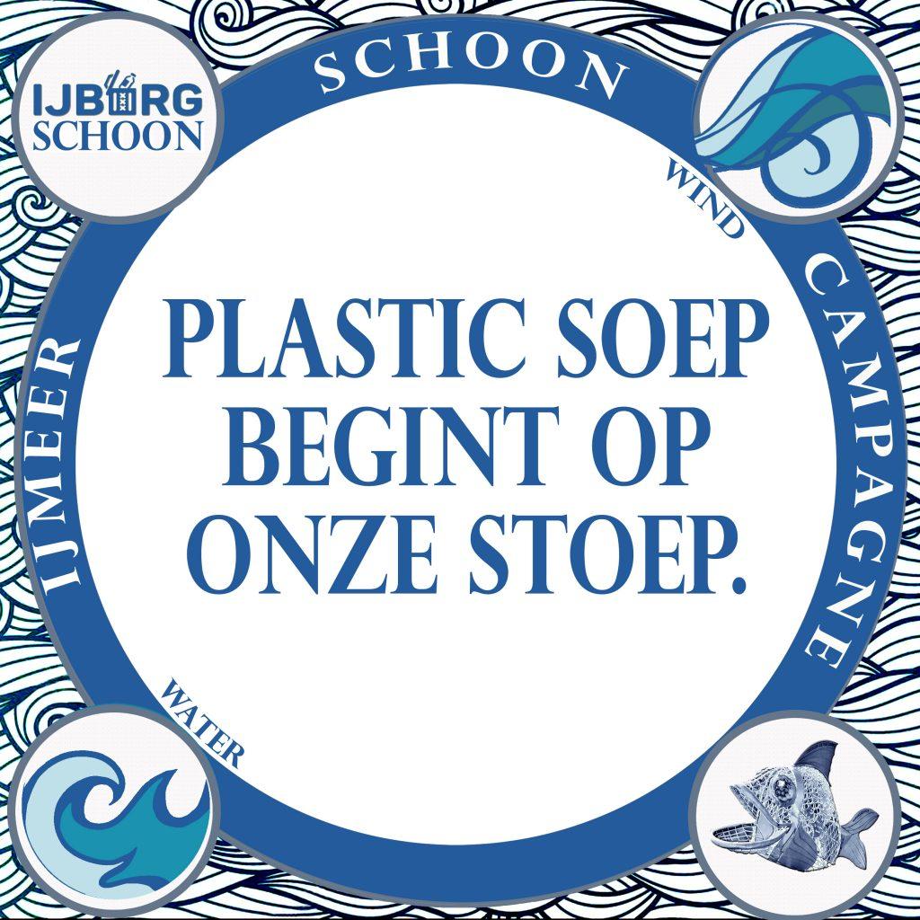 plastic soep begint op onze stoep